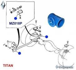 Пыльник Рулевой Тяги. Фортуна MZ018P MZ018P