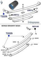 Сайлентблок Рессоры Задней Подвески. Фортуна T222S T222S