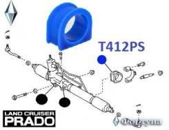 Хомут Рулевой Рейки (в компл.1шт). Фортуна T412PS T412PS