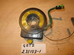 Подрулевая контактная группа [934901C210] для Hyundai Getz [арт. 231103-1]
