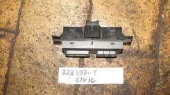 Кнопка освещения панели приборов [35155SNA003ZB] для Honda Civic VIII [арт. 228397-1]