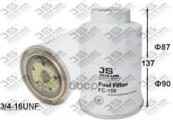 Фильтр Топливный Fc158j JS Asakashi арт. FC158J FC158J