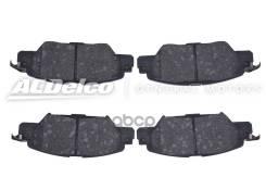 Колодки Тормозные Mazda Cx-5 (14-) Задние (4шт. ) Acdelco ACDelco арт. 19374472 19374472