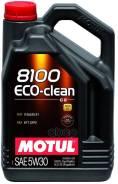 Motul 8100 Eco