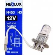 Лампа H3 12V 55W PK22s N453 Neolux