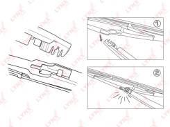 Щетка стеклоочистителя заднего 78515-34000/LR35T LYNX LR35T
