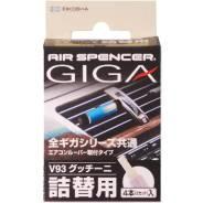 Элемент сменный для ароматизатора GIGA - GUCINI V-93 EIKOSHA