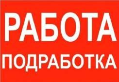 """Расклейщик. ООО """"Мирка"""""""