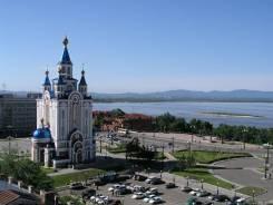 В Хабаровск! 28-31 мая, 11-14 июня