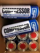 HighWay. компрессорное, минеральное, 1,00л.