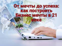 Интернет-маркетолог
