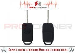 Корпус ключа зажигания Mercedes (1 кнопка, HU39)