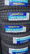 Goodyear Ice Navi 7, 195/70R14