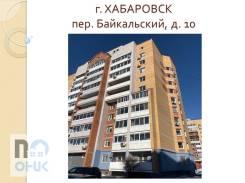 1-комнатная, переулок Байкальский 10. Индустриальный, агентство, 35,4кв.м.
