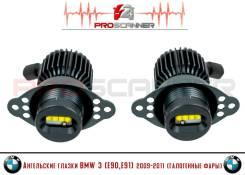 Ангельские глазки BMW 3 (E90, E91) 2009-2011 для галогеновых фар