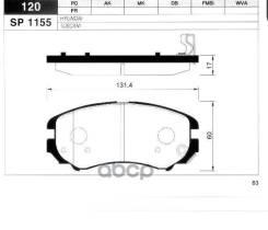 Колодки Торм. Пер. Hyundai Coupe 02-/Sonata 01- Exept 3.3/Tucson Kia Magentis 02-/Opirus 06-/Sportage Sangsin brake арт. SP1155 SP1155