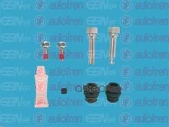 Ремкомплект Направляющих Зад Hyundai I30 07-12/Ix35 09-/Kia Sportage 10-15/Ceed 06-09/Sorento 14- Seinsa Autofren арт. D7156C