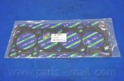 Прокладка Головки Блока Цилиндров Parts-Mall арт. PGBM016