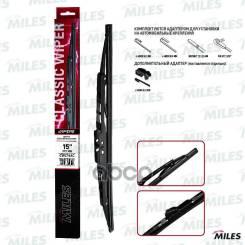 Щетка С/О Каркасная Miles 15/370мм + Мультиадаптер Cwc15ac Miles арт. CWC15AC
