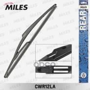 Щетка Стеклоочистителя 300 Мм (12) Задняя Cwr12la Miles арт. CWR12LA