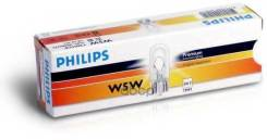 Лампа 12v W5w W2.1*9.5d Индикаторные Philips арт. 12961CP 12961CP
