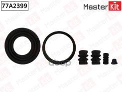 Ремкомплект Тормозного Суппорта Nissan Murano 00-05- MasterKit арт. 77A2399 77A2399