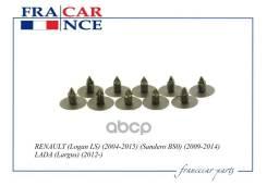 Клипса Lada/Renault Sandero/Logan/Largus 04- Защиты Арки Francecar арт. FCR210263 Francecar