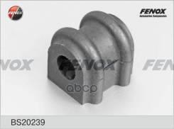 Втулка Стабилизатора Заднего L=R Hyundai I30/Elantra / Kia Ceed/Optima (D=16.8) Fenox Bs20239 Fenox арт. BS20239 BS20239