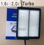 Воздушный Фильтр Hyundai-KIA арт. 28113C1500 28113C1500