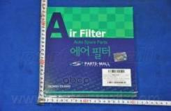 Фильтр Воздушный C2119 (Pac011) Pmc Parts-Mall арт. PAC011 PAC011
