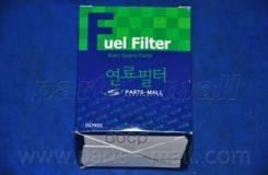 Фильтр Топливный Fc9601 (Pcd-001) Parts Mall Parts-Mall арт. PCD-001 PCD001