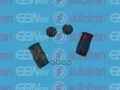 Пыльник, управление корпуса скобы тормоза Seinsa Autofren D7003