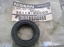 Сальник Первичного Вала Nissan арт. 32113M8000 32113M8000