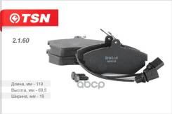 Колодки Тормозные Дисковые TSN арт. 2.1.60 Tsn TSN 2160 2160