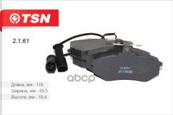 Колодки Тормозные Дисковые TSN арт. 2.1.61 Tsn TSN 2161 2161