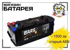 Bars. 132А.ч., Обратная (левое), производство Россия
