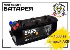 Bars. 140А.ч., Обратная (левое), производство Россия