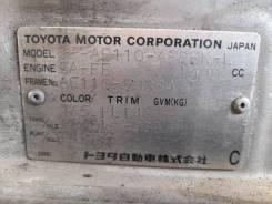 Двигатель Toyota 5A-FE 2000г.