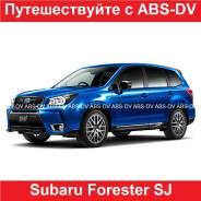 Дуги багажника. Subaru Forester, SH, SH5, SH9, SH9L, SHD, SHG, SHH, SHJ, SHM, SHN, SJ5, SJ9, SJD, SJG Subaru Impreza, GH, GE2, GE3, GE6, GE7, GH2, GH3...