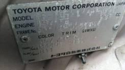 Двигатель Toyota 1SZ-FE 1999