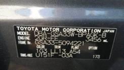 Двигатель Toyota 2GR-FE 2010