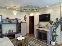 2-комнатная, улица Баумана 9. Угловое, агентство, 44,9кв.м.