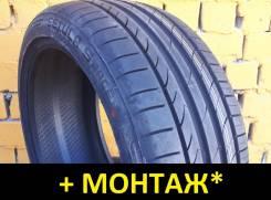 Rotalla RU01, 225/45 R18 95W XL