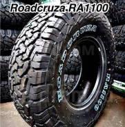 Roadcruza RA1100, 265/70 R16
