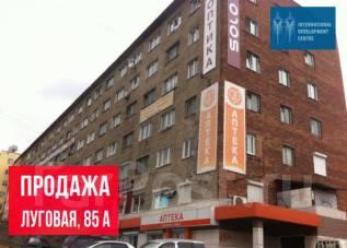 Продажа помещения, Луговая, 85А. Улица Луговая 85а, р-н Баляева, 122,7кв.м.