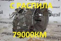 МКПП Toyota Celica/Curren/ED/Exiv ST202 [с распила,79000км]