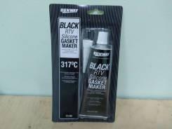 Силиконовый герметик-прокладка черный 85г [RW8501]