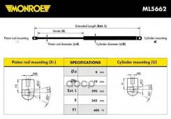 Амортизатор Крышки Багажника | Зад Прав/Лев | Monroe арт. ML5662