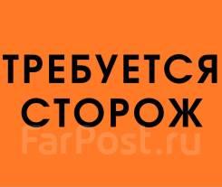 """Сторож. ООО """"СпецАвтоСтрой-ДВ"""". Де-Фриз, ТОР Надеждинская"""