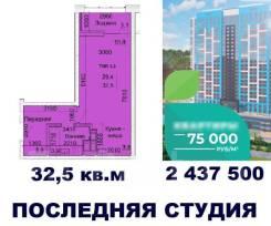 Гостинка, улица Сабанеева 22. Баляева, агентство, 32,5кв.м.